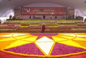 The stage for the land giving ceremony